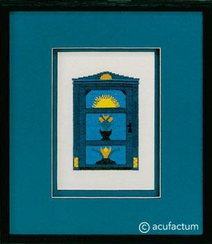 Darßer Tür Nr.4