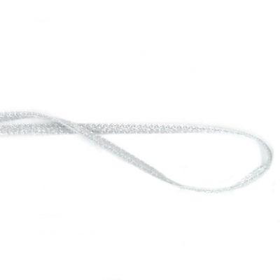 Satinband doppelseitig hellgrau 1,5 mm