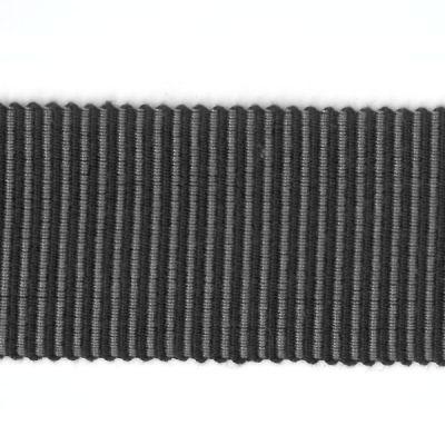 Ripsband Filou natur-schwarz gestreift