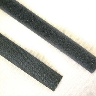 Band Klettverschluss grau 16mm breit