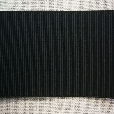 Ripsband elastisch, schwarz, 50 mm